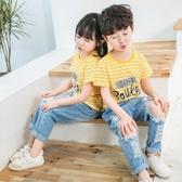 莫代爾2020新款夏裝男女童短袖t恤 棉質圓領男童女童t恤兒童