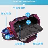 健身包大容量防水手提韓版短途旅行包輕便行李袋【英賽德3C數碼館】
