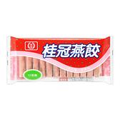 桂冠燕餃12入