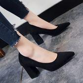 韓版尖頭淺口絨面單鞋粗跟高跟鞋中跟百搭工作鞋女【蘇迪蔓】