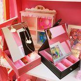 飾品收納盒帶鏡子日系桌面小物收納【奇趣小屋】