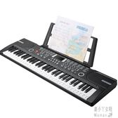 多功能電子琴初學者成年兒童入門成人幼師玩具61鋼琴鍵專業88 JY9466【潘小丫女鞋】