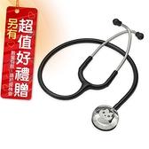 來而康 心鑽系列 Spirit 精國聽診器 CK-AC603PY 單面聽診器