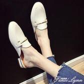 包頭半拖鞋女夏新款韓版百搭外穿拖鞋豆豆粗跟時尚涼拖穆勒鞋 范思蓮恩