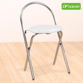 《DFhouse》簡約摺疊椅(1組2入)- 折合椅-2色白色