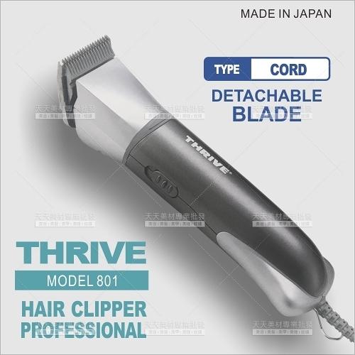 日本製大東THRIVE電剪.電動理髮器-801(兩種刀頭任選)[12323]
