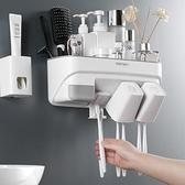 浴室置物架 收納架衛生間吸壁式墻上多功能網紅牙刷置物架同款牙杯子擺放