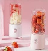 攪拌杯 便攜式榨汁機家用多功能迷你水果料理機小型電動果汁攪拌機榨汁杯