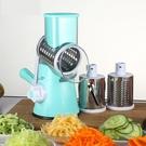 切絲器 切菜神器擦土豆絲切絲機滾筒多功能蘿卜切片機家用手搖廚房刨絲器 生活主義