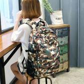 迷彩書包男後背包背包女個性大容量旅行包旅游背囊登山包時尚潮流 聖誕節禮物熱銷款