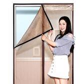 魔術貼防蚊門簾磁性軟紗門夏季紗窗沙門臥室防蠅通風免打孔隔斷簾   LannaS