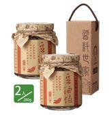 【台灣源味本舖】豆油伯辣豆瓣醬280gx2入