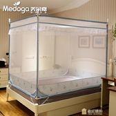 蚊帳三開門方頂拉鍊加密加厚支架1.5米1.8m1.2床雙人家用wy全館滿千89折