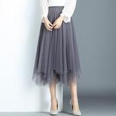 紗裙 百摺裙女2020秋冬季新款裙子紗裙超仙中長網紗裙ins超火的半身裙 韓國時尚週