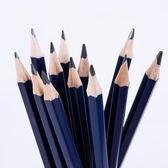 石墨鉛心碳筆素描繪畫炭軟中硬鉛筆設計漫畫12支裝鐵盒