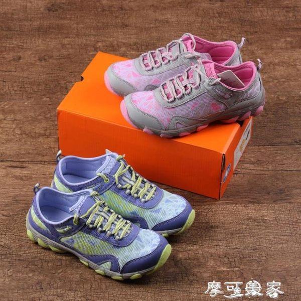 款春夏季戶外鞋女透氣減震防滑耐磨徒步鞋休閒登山鞋低筒女鞋 生活主義