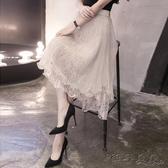 紗裙 超火網紗裙子女夏裝A字裙甜美前短後長初戀蕾絲半身中長裙新年禮物