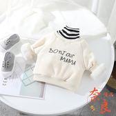 寶寶刷毛上著衛衣兒童假兩件套頭衫嬰幼兒加厚字母上衣【奈良優品】