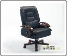 {{ 海中天休閒傢俱廣場 }} G-39 摩登時尚 主管椅系列 202-3 B003黑色半牛主管椅