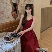酒紅色吊帶裙洋裝女裝2021新款夏季法式v領中長款收腰裙子外穿連身裙