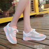 運動鞋女網面學生百搭跑步休閒鞋新款春夏季輕便軟底透氣女鞋子潮
