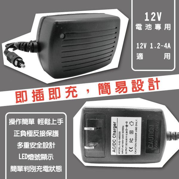 12V300mmA 12V行動電源救車電源產品 全自動充電器