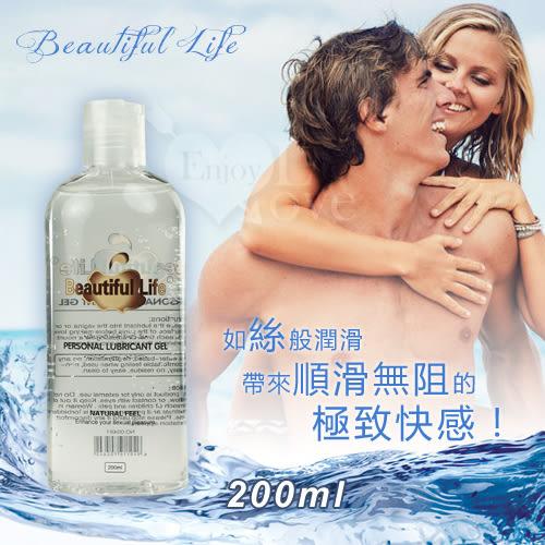 情趣用品 推薦商品 Beautiful Life 美麗人生‧人體水溶性高效潤滑液 200ml