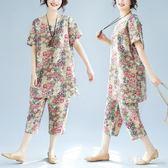 棉麻套裝夏季新款韓版大碼女裝寬鬆T恤七分褲兩件套 JA3110『毛菇小象』