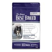 【寵愛家】BEST BREED貝斯比狗飼料-全齡犬低穀配方1.8kg