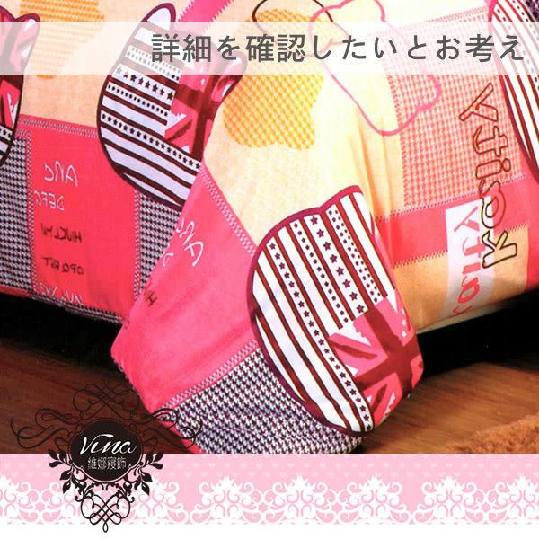 《英倫凱蒂-粉》百貨專櫃精品薄床包組 100%MIT台製舒柔棉-雙人加大(6*6.2尺)