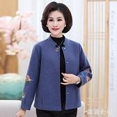 媽媽秋裝外套2020新款中年女裝短款長袖毛呢洋氣女士秋冬外穿上衣 YN3486『美鞋公社』