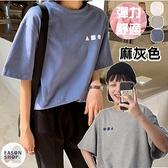 EASON SHOP(GQ0116)韓版純色港味形狀塗鴉印花落肩寬鬆圓領短袖素色棉T恤裙女上衣服打底內搭衫寬版藍