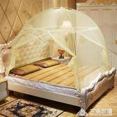 免安裝蒙古包蚊帳1.5m床1.8m雙人家用加密加厚1.2米單人學生宿舍 三角衣櫃ATF