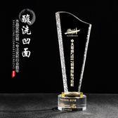 過年年會用品  水晶獎杯獎牌創意授權牌 退伍紀念品公司年會表彰用品 珍妮寶貝
