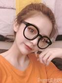 眼鏡框超大網紅黑框眼鏡女小紅書大框眼睛框素顏粗框平光鏡眼鏡架 suger
