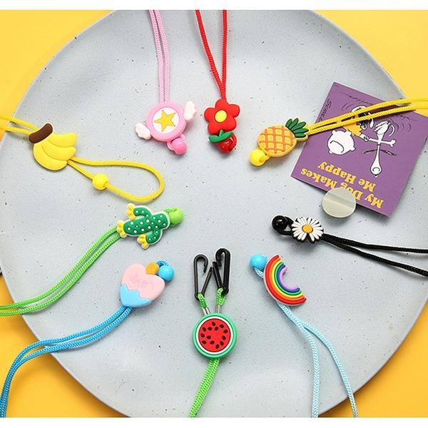 Qmishop 可愛卡通兒童口罩掛繩 口罩繩 可調節【J187】