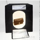 60厘米攝影棚柔光燈箱攝影燈拍照器材攝影燈箱柔光箱拍照套裝igo  朵拉朵衣櫥