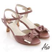 A.S.O 軟芯系列 真皮蝴蝶結飾釦高跟涼鞋  豆沙色