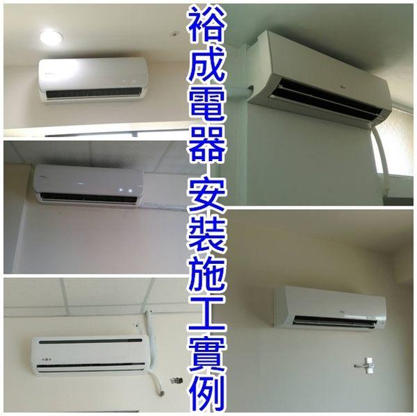 【裕成電器‧含標準安裝】Hitachi日立變頻分離式旗艦型冷氣 RAS-28QK/RAC-28QK