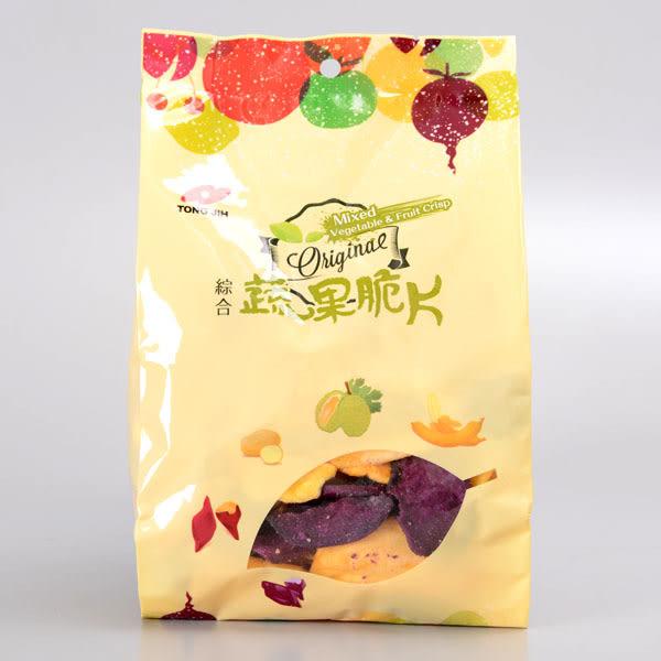 【統記】綜合蔬果脆片 250g
