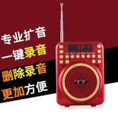 收音機插卡音箱便攜MP3迷你音響老年老人音樂播放器 麻吉部落