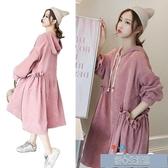 孕婦秋裝網紅款洋氣時尚洋裝中長款上衣衛衣女秋冬兩件套裝 快速出貨