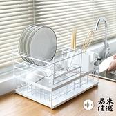 廚房雙層置物架晾碗架放碗盤子架瀝水架抽屜式【君來佳選】