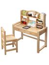 學習桌 兒童書桌 寫字台 課桌椅套裝 小學生家用作業可升降實木簡約  快速出貨