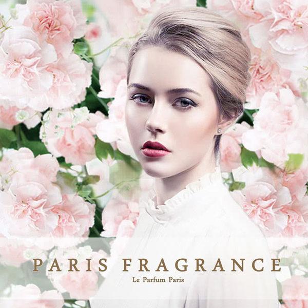 【paris fragrance巴黎香氛】璀璨香氛保濕體乳250ml