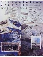 二手書博民逛書店 《Presentation graphics》 R2Y ISBN:4894440458│KaoruYamashita