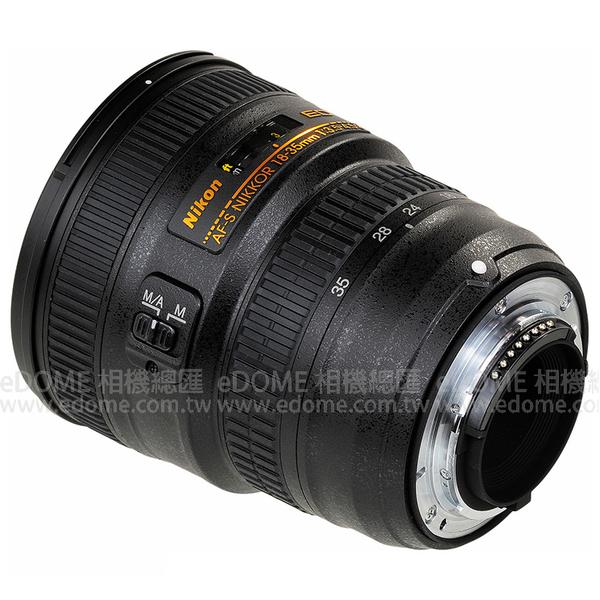 NIKON AF-S 18-35mm F3.5-4.5G ED 廣角變焦鏡頭 (24期0利率 免運 國祥公司貨) AFS 18-35mm F3.5-4.5 G
