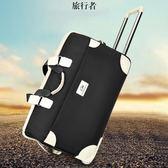 新款拉桿包女大容量行李包男拉桿箱旅行袋防水旅行包手提旅游包新【完美生活館】
