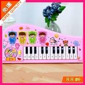 電子琴 幼兒童益智打地鼠多功能早教電子琴玩具3-6歲小孩琴初學音樂 聖誕裝飾8折