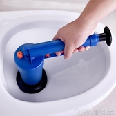 下水道馬桶疏通器家用廚房廁所管道堵塞一炮通神器高壓氣式工具 歌莉婭 YYJ